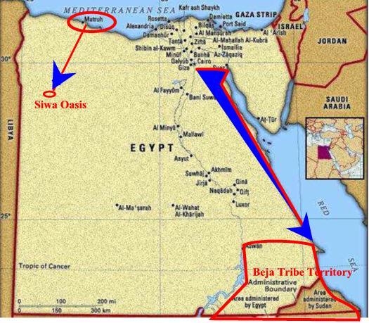Beja territory is shown in the lower right-hand corner; the blue-red line from Cairo shows the route that we had to take.  The Oasis of Siwa, discussed in another blog, is shown in the upper left-hand corner.