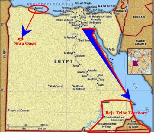 Siwa Oasis Egypt - Map of egypt oasis