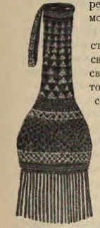 An old berele for tej - c. 1899 (book by A.K. Bulatovich).  Source:  Univ. of Pittsberg