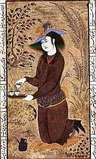 Reza Abbasi 17th.C. Safavid School. Source:  Smithsonian