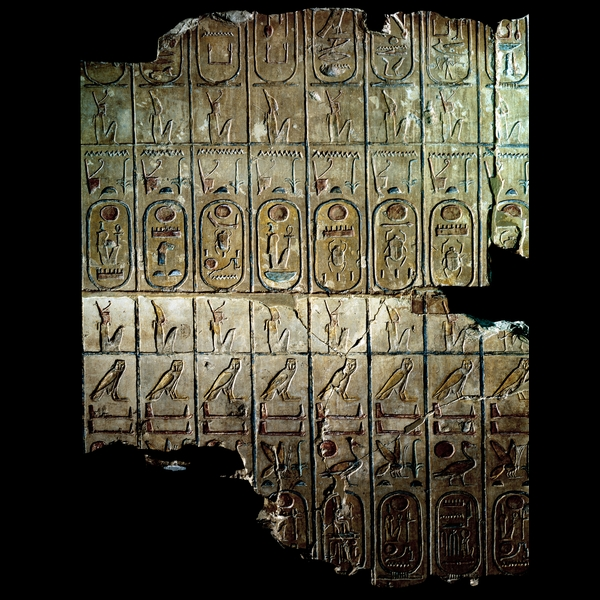 The king list of Ramsses II, 19th Dynasty, around 1250 BC Source - British Museum, EA117