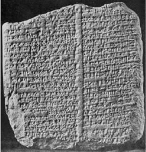 Samuel Noah Kramer, SchooldayS-A Sumerian Composition