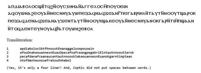 geoffrey.graham@yale.edu-AEL A coptic anecdote