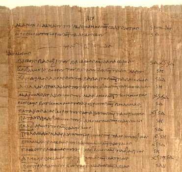 taxroll Karanis 172-173 AD www.lib.umich.edu | DIANABUJA'S BLOG ...