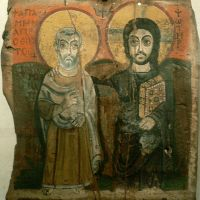 THE OLDEST KNOWN COPTIC ICON: CHRIST AND ABBOT MENA